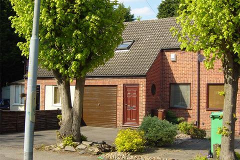 2 bedroom terraced house for sale - Torrington Court, Nottingham, Nottinghamshire, NG5
