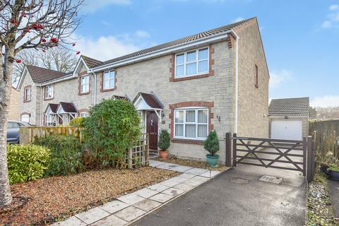 3 bedroom end of terrace house for sale - Nightingale Drive, Westbury