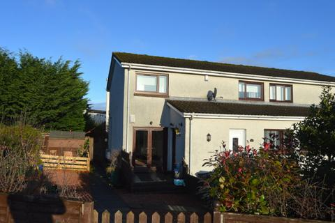 2 bedroom flat for sale - Levenview Court, Balloch G83 8QA