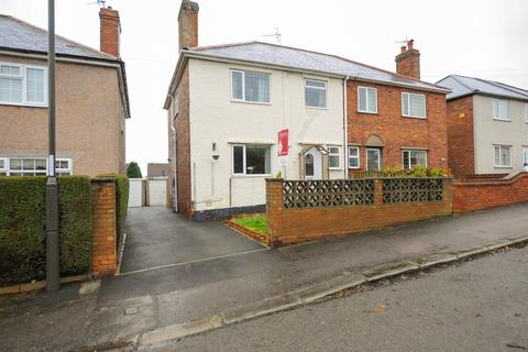 3 bedroom semi-detached house for sale - Peveril Road, Chesterfield