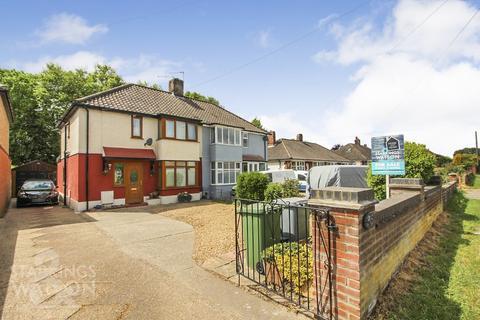 3 bedroom semi-detached house for sale - Holt Road, Hellesdon, Norwich