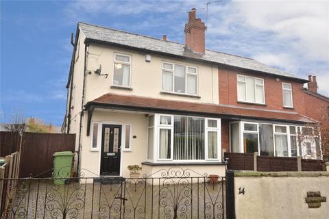 3 bedroom semi-detached house for sale - Stainburn Drive, Leeds, West Yorkshire
