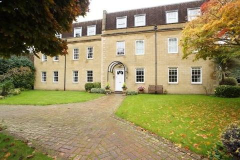 2 bedroom apartment for sale - Cedar Hall, Frenchay, Bristol, BS16 1NH