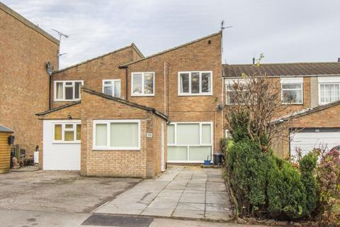 3 bedroom terraced house for sale - Maple Avenue, Chepstow - REF#00008152