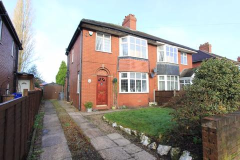 3 bedroom semi-detached house for sale - Trentham Road, Dresden