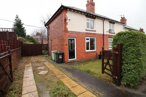 2 bedroom terraced house for sale - Cornbrook Road, Macclesfield