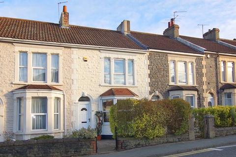 2 bedroom terraced house for sale - Soundwell Road, Bristol, BS16 4RS