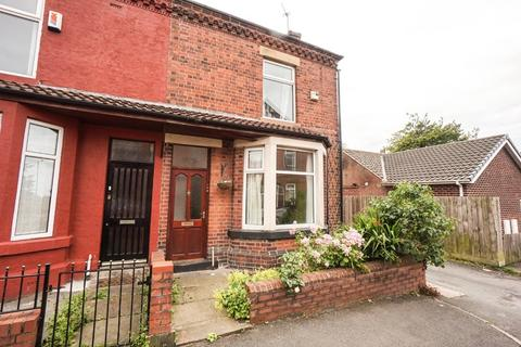 2 bedroom end of terrace house to rent - Melbourne Grove, Horwich