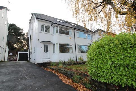 5 bedroom semi-detached house for sale - Hillcrest Rise, Leeds