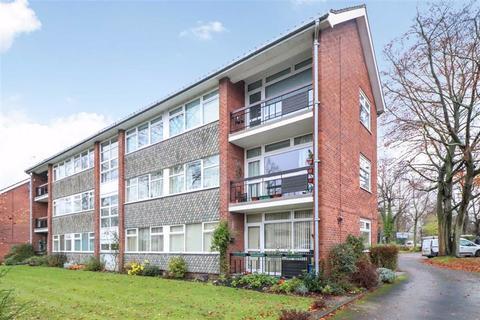 2 bedroom flat for sale - Riplingham, Arlington Avenue, Leamington Spa, CV32