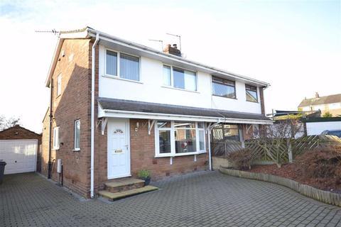 3 bedroom semi-detached house for sale - Richmond Way, Garforth, Leeds, LS25