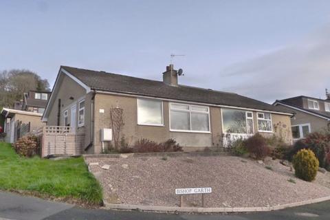 2 bedroom bungalow to rent - Bishop Garth, Pateley Bridge, HG3