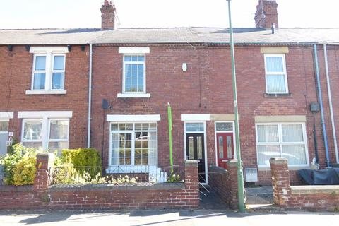3 bedroom terraced house to rent - Kitswell Road, Lanchester