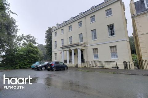 2 bedroom flat for sale - Nelson Gardens, Stoke