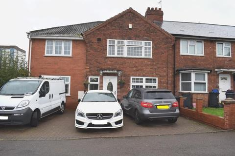 5 bedroom end of terrace house for sale - Manor Road, Stetchford, B33