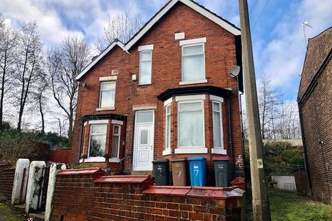 4 bedroom house share to rent - Wallness Lane , Salford , Salford  M6