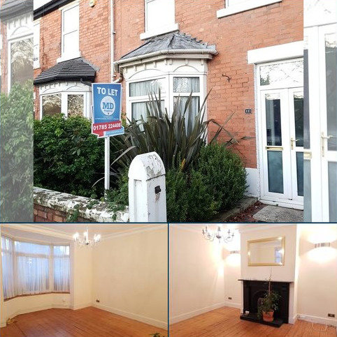 4 bedroom terraced house to rent - Corporation Street, Stafford ST16