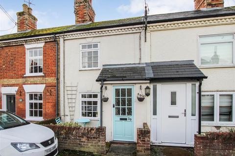 2 bedroom cottage for sale - TWO BEDROOM COTTAGE - VILLAGE LOCATION - NO ONWARD CHAIN