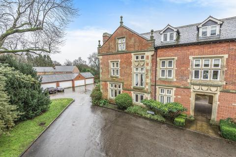 5 bedroom terraced house for sale - Snaith Wood Drive, Rawdon, Leeds, LS19 6SZ