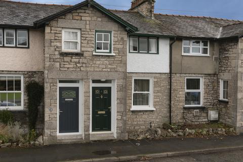 2 bedroom terraced house for sale - Natland Road, Kendal