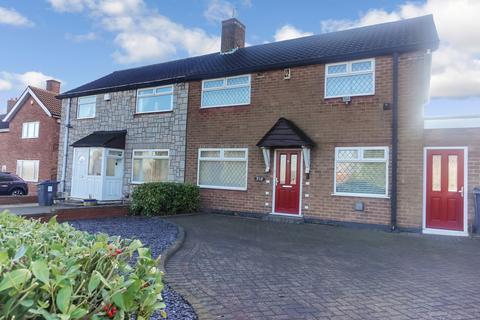 3 bedroom semi-detached house for sale - Lindridge Road, Sutton Coldfield