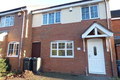3 bedroom end of terrace house for sale - Tyburn Road, Pype Hayes, Erdington