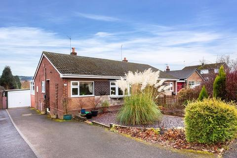 2 bedroom semi-detached bungalow for sale - York Close, Gillow Heath, Biddulph