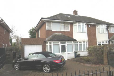 3 bedroom semi-detached house for sale - Burdon Close,  Cleadon Village, Sunderland,  SR6 7SA
