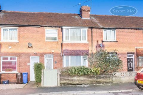 3 bedroom terraced house for sale - Loxley View Road, Crookes, Sheffield, S10