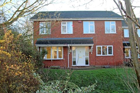 4 bedroom detached house for sale - Bishops Cleeve, Austrey, Atherstone