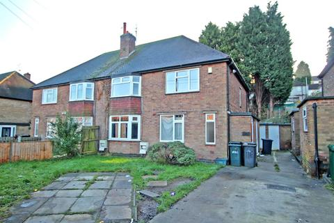 2 bedroom maisonette to rent - Valley Road, Carlton, Nottingham