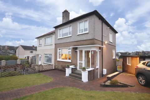 3 bedroom semi-detached house for sale - 1 Teviot Crescent, Bearsden, Glasgow, G61 1LR