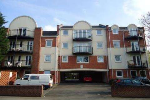 2 bedroom flat to rent - Archway, 50-52  Archers Road, Banister Park, Southampton, SO15