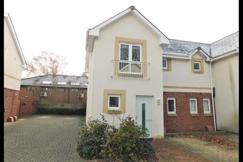 3 bedroom end of terrace house for sale - Forest Mews, Totton, Southampton SO40
