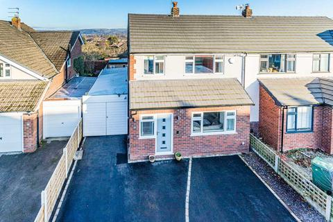 3 bedroom semi-detached house for sale - Hillcrest Road, Gawsworth, Macclesfield