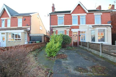3 bedroom semi-detached house for sale - Wennington Road, Southport, PR9 7AU