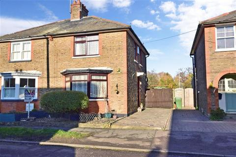 3 bedroom semi-detached house for sale - Wick Drive, Wickford, Essex