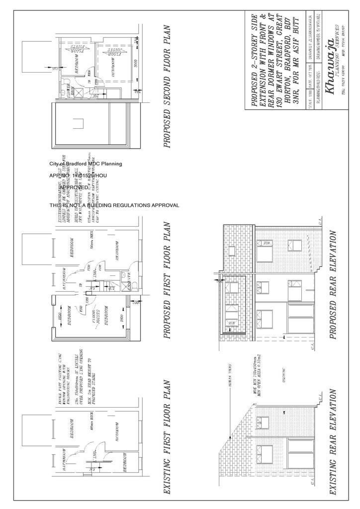 Floorplan 4 of 5: Floorplan 4