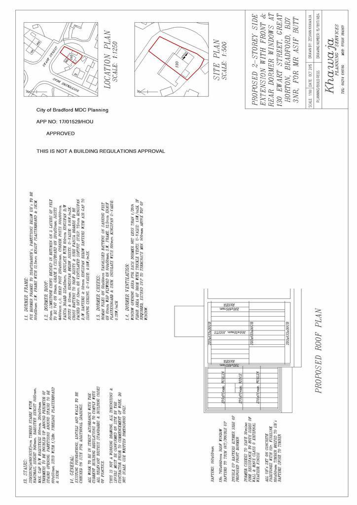 Floorplan 5 of 5: Floorplan 5