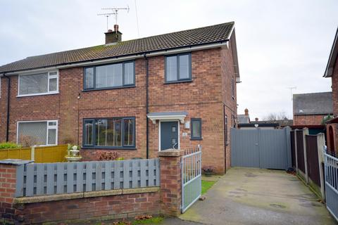 3 bedroom semi-detached house for sale - Mill Lane, Whitwell, Worksop, S80 4SE