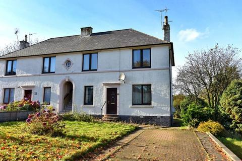 2 bedroom flat to rent - Middlefield Place, Middlefield, Aberdeen, AB24 4NX