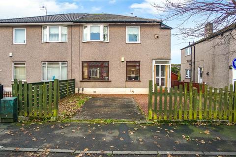 2 bedroom flat for sale - 152 Crofton Avenue, Croftfoot, Glasgow, G44