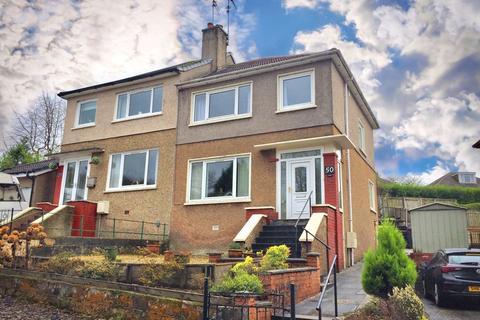3 bedroom semi-detached house for sale - Glen Road, Old Kilpatrick, West Dunbartonshire, G60 5DQ