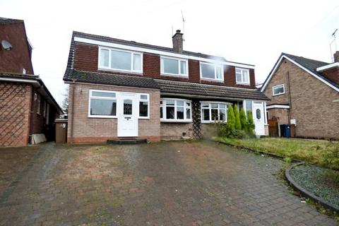 4 bedroom semi-detached house for sale - Oldfields Crescent, Great Haywood