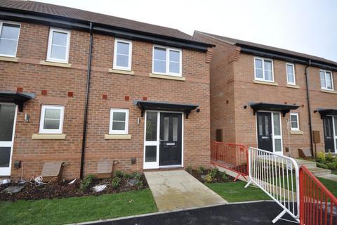 2 bedroom semi-detached house for sale - Hampton Lane, Littleover