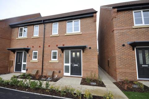 2 bedroom end of terrace house for sale - Hampton Lane, Littleover