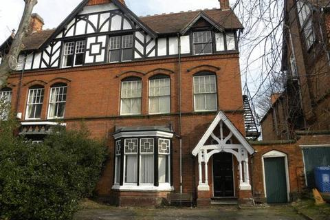 2 bedroom flat to rent - Strensham Hill, Moseley