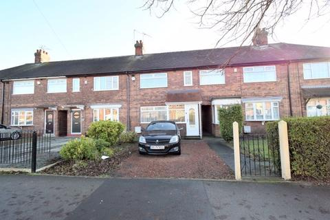 3 bedroom terraced house for sale - James Reckitt Avenue, Hull