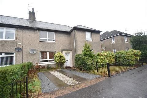 2 bedroom flat for sale - Kirksyde Avenue, Kirkintilloch, Glasgow, G66 3DR