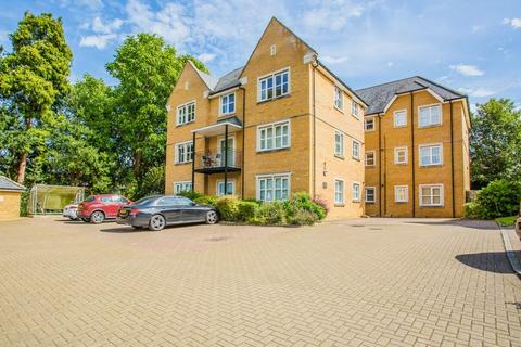 2 bedroom property for sale - Waglands Gardens, Buckingham